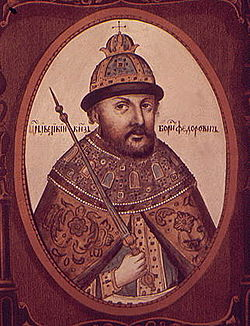 Boris Godunov icon.jpg