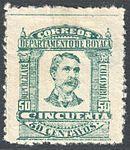 Boyacá 1903 Sc12 unused.jpg