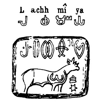 Brahmi script - A proposed connection between the Brahmi and Indus scripts, made in the 19th century by Alexander Cunningham.