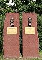 Bratislava Petrzalka Daliborovo namestie busty.jpg