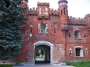 Das Tor in Cholm Brester Heldenfestung.