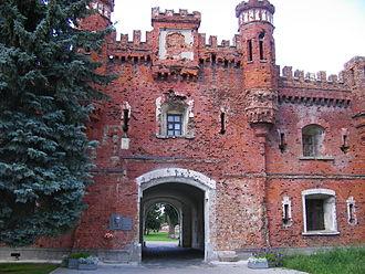 Brest Region - Image: Brest Fortress 7