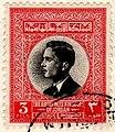 Briefmarke mit Hussein von Jordanien 1959.jpg