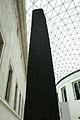 British Museum Egypt 123.jpg
