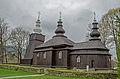 Brunary Wyżne, cerkiew pw. św. Michała Archanioła (3).jpg