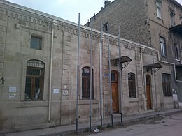 Building of the bath on 83 Murtuza Mukhtarov Street (2).jpg