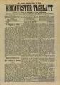 Bukarester Tagblatt 1888-07-20, nr. 160.pdf