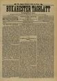 Bukarester Tagblatt 1893-03-18, nr. 061.pdf