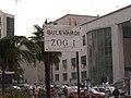 Bulevardi Zog I in Tirana.jpg