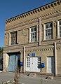 Buxoro post office.jpg