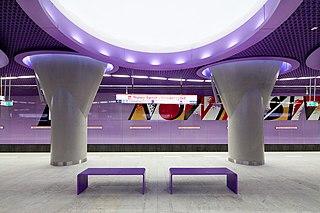 Nowy Świat-Uniwersytet metro station Warsaw metro station