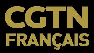 CGTN French - Image: CGTN français
