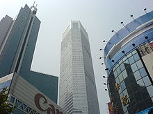 List Of Tallest Buildings In Chongqing Wikipedia