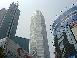 meaning of chongqing