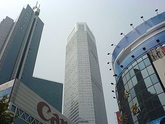 Jiefangbei CBD - Looking up at the Chongqing World Trade Centre.