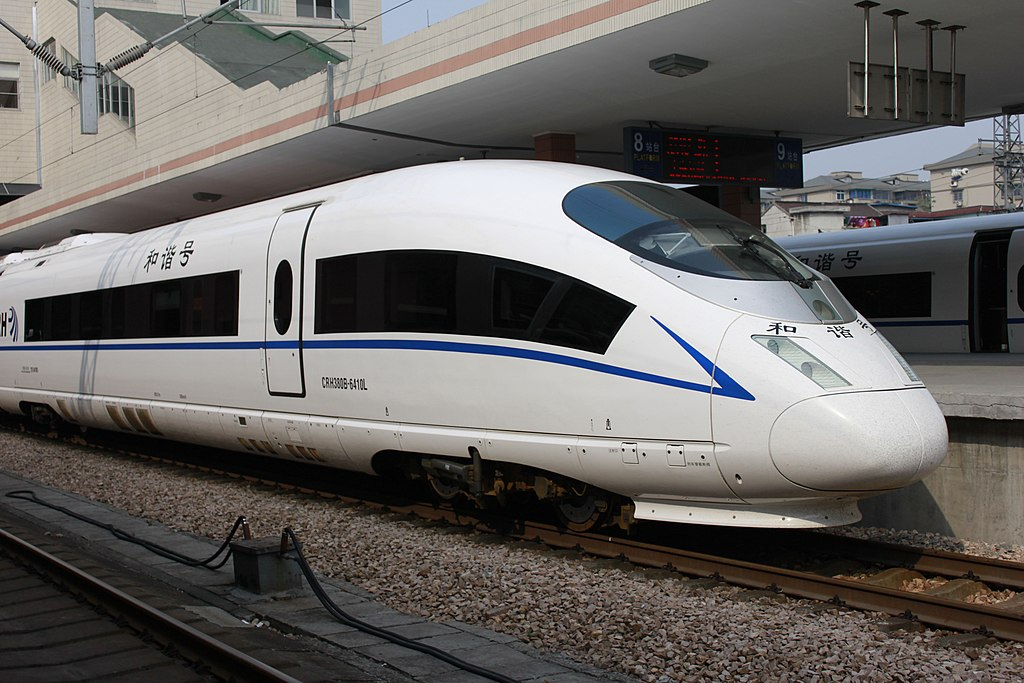 How Do Maglev Trains Work >> File:CRH380B-6410L at Hangzhou Railway Station.jpg - Wikimedia Commons