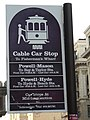 CableCarSign.jpg