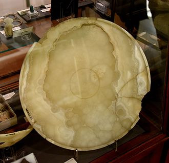 "First Dynasty of Egypt - Image: Calcite dish. From Royal Tomb ""U"" , Semerkhet, at Abydos, Egypt. 1st Dynasty. The Petrie Museum of Egyptian Archaeology, London"