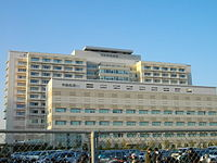 Cancer Institute Hospital Ariake.JPG