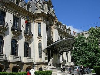 George Enescu - George Enescu Museum (Cantacuzino Palace), Bucharest