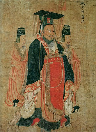 Cao Pi - A Tang dynasty painting of Cao Pi and two ministers flanking him, by Yan Liben