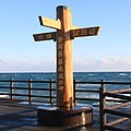 Cape Omaezaki (trim).jpg