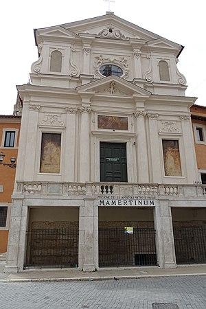 Mamertine Prison - Prison of the Holy Apostles Peter & Paul (Mamertinum)