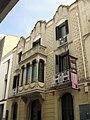 Casa Jacint Bosch, c. Teatre 4.jpg