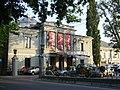Casa Vernescu.jpg