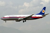 Caspian Airlines Boeing 737-400 on finals at Mehrabad Airport.jpg