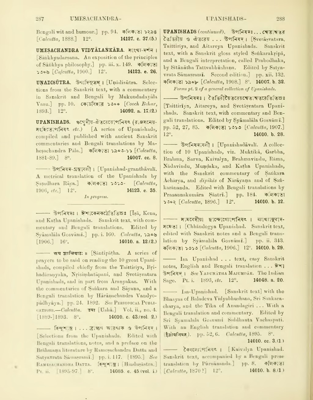 Page:Catalogue of Bengali printed books in the library of