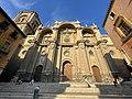 Catedral de Granada vista en perspectiva.jpg