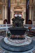 Center of the Lateran Baptistery-2.jpg
