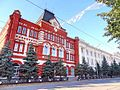 Central Administration of the Central Bank of Russia for Oryol Oblast 02.jpg