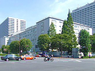 Ministry of Agriculture, Forestry and Fisheries (Japan) - Image: Central Gov't Bldg 1