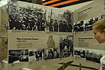 Central Museum of the Great Patriotic War 13.jpg