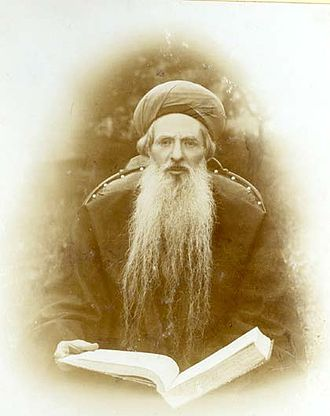 Krymchaks - Krymchak, Crimean Jew (author of the Sdei Hemed, Rabbi Chaim Hezekiah Medini)