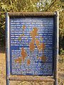 Chandraketugarh Mound - ASI Notice - Berachampa 2012-02-24 2499.JPG