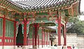 Changdeokgung Palace, November 2011 (3688367257).jpg