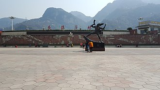 Changyang Tujia Autonomous County - Image: Changyang Square 01