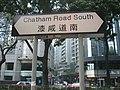 ChathamRoadSouth 580x435.jpg