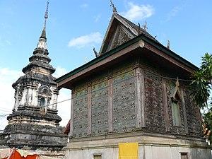 Ho trai - Image: Chedi et Haw Trai, Wat Hua Khuang