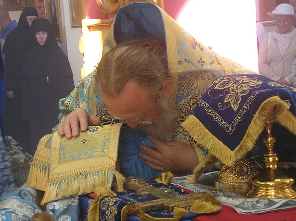 Metropolitan Hilarion (Kapral) performs the laying on of hands (Cheirotonia), conferring the holy order of presbyter (priest) upon an Orthodox deacon. Cheirotonia Presbyter 1.jpeg