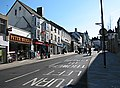 Chepstow High Street looking towards the Town Gate - geograph.org.uk - 204941.jpg