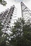 Chernobyl Exclusion Zone Antenna hnapel 02.jpg