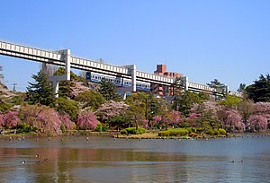 Chiba Park with monorail.jpg