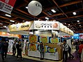 Chimei booth, Taipei IT Month 20161210.jpg