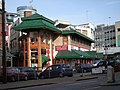 China Court Restaurant. - geograph.org.uk - 707948.jpg