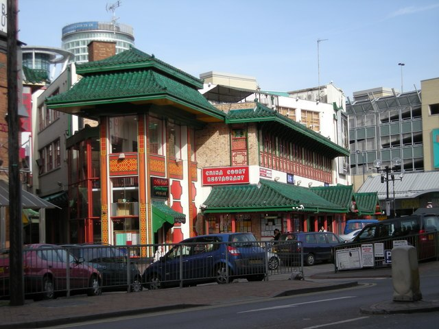 China Court Restaurant. - geograph.org.uk - 707948