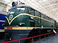 China Railways DF 1301.jpg